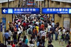 Κίνα Πεκίνο Highrail, μετρό Στοκ φωτογραφία με δικαίωμα ελεύθερης χρήσης
