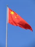 Κίνα Στοκ Εικόνα