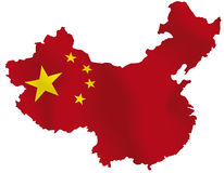 Κίνα ελεύθερη απεικόνιση δικαιώματος