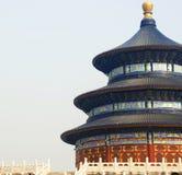 Κίνα. Bejing Στοκ Φωτογραφία