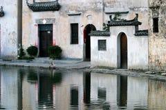 Κίνα hongcun στοκ εικόνες