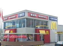 Κίνα mcdonald στοκ εικόνες