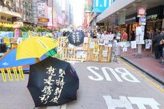 Κίνημα ομπρελών στο Χονγκ Κονγκ Στοκ Φωτογραφίες