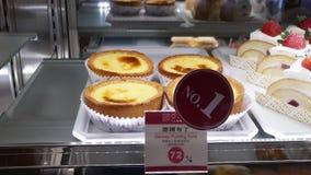Κίνηση της γερμανικής πουτίγκας επίδειξης tarte και του κέικ για την πώληση φιλμ μικρού μήκους