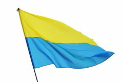 Κίτρινη μπλε σημαία της Ουκρανίας - αντικείμενο στο άσπρο υπόβαθρο Στοκ εικόνα με δικαίωμα ελεύθερης χρήσης