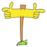 Κίτρινη πινακίδα διλήμματος Στοκ εικόνα με δικαίωμα ελεύθερης χρήσης
