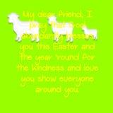 Κίτρινο κείμενο με ένα πράσινα υπόβαθρο και ένα πρόβατο ελεύθερη απεικόνιση δικαιώματος