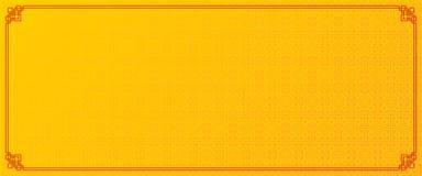 Κίτρινο κινεζικό αφηρημένο έμβλημα σχεδίων με τα κόκκινα σύνορα Στοκ εικόνα με δικαίωμα ελεύθερης χρήσης