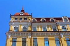 Κίτρινο κτήριο σε Kyiv, Ουκρανία Στοκ Εικόνες