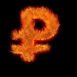 καίγοντας ρούβλι rus ρωσικά Στοκ εικόνες με δικαίωμα ελεύθερης χρήσης