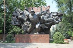 Καζακστάν _ Πολεμικό μνημείο στο πάρκο Panfilov Στοκ Εικόνες
