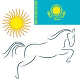 Καζακστάν Στοκ εικόνα με δικαίωμα ελεύθερης χρήσης