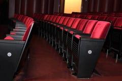 καθίσματα Στοκ Εικόνες