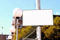 Καθαρίστε το σημάδι στο φράκτη του ιδιωτικού εδάφους Στοκ εικόνα με δικαίωμα ελεύθερης χρήσης