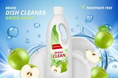 Καθαριστής Dishware Καθαρίζοντας και πλένοντας κεραμική αφίσσα διαφήμισης πιάτων διανυσματική με τη θέση για το κείμενο απεικόνιση αποθεμάτων