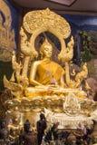Καθαρό χρυσό άγαλμα Στοκ Εικόνες