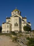καθεδρικός ναός Άγιος Σ&epsi Στοκ Εικόνες