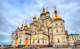 Καθεδρικός ναός μεταμόρφωσης σε Pochayiv Lavra, Ουκρανία Στοκ Εικόνες