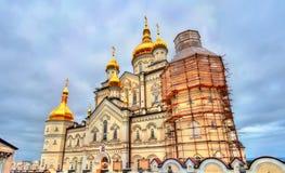 Καθεδρικός ναός μεταμόρφωσης σε Pochayiv Lavra, Ουκρανία Στοκ φωτογραφία με δικαίωμα ελεύθερης χρήσης