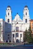 καθεδρικός ναός Μινσκ Στοκ Εικόνα