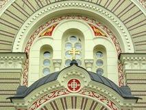 καθεδρικός ναός ορθόδοξος Στοκ Εικόνες