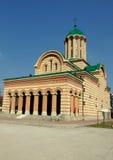 καθεδρικός ναός ορθόδοξ&o Στοκ Εικόνα