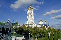 Καθεδρικός ναός τριάδας και πύργος κουδουνιών σε Pochaev Lavra Στοκ Εικόνα