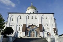 Καθεδρικός ναός τριάδας και πύργος κουδουνιών σε Pochaev Lavra Στοκ φωτογραφία με δικαίωμα ελεύθερης χρήσης