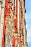 Καθεδρικός ναός υπόθεσης του Ryazan Κρεμλίνο στη Ρωσία Στοκ Εικόνα