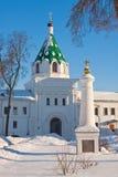 Καθεδρικός ναός χριστιανισμού στη Ρωσία, Kostroma, μοναστήρι Ipatievsky στοκ φωτογραφίες
