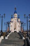 καθεδρικός ναός khabarovsk Στοκ Εικόνες