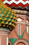 καθεδρικός ναός s ST βασιλικού Στοκ Εικόνες
