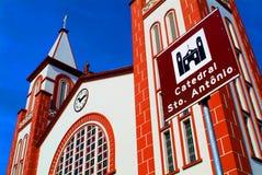 καθεδρικός ναός ST 03 Anthony Στοκ φωτογραφία με δικαίωμα ελεύθερης χρήσης