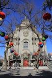 Καθεδρικός ναός Xuanwumen στο Πεκίνο Στοκ Εικόνες