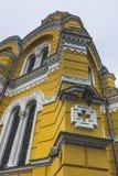 Καθεδρικός ναός Αγίου Βλαντιμίρ στο Κίεβο Στοκ Εικόνες