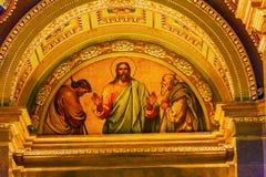 Καθεδρικός ναός Βουδαπέστη Ουγγαρία Αγίου Stephens βασιλικών μωσαϊκών Χριστού Στοκ εικόνα με δικαίωμα ελεύθερης χρήσης