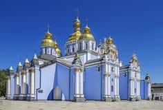 Καθεδρικός ναός εκκλησιών ST Michael& x27 χρυσός-καλυμμένο δια θόλου το s μοναστήρι Κίεβο Στοκ φωτογραφία με δικαίωμα ελεύθερης χρήσης