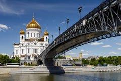 Καθεδρικός ναός θερινών φωτογραφιών Χριστού το Savior και η πατριαρχική γέφυρα στη Μόσχα Στοκ φωτογραφίες με δικαίωμα ελεύθερης χρήσης