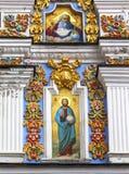 Καθεδρικός ναός Κίεβο Ουκρανία του Ιησού Paintings Facade Saint Michael πατέρων Στοκ φωτογραφία με δικαίωμα ελεύθερης χρήσης