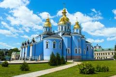 Καθεδρικός ναός σε Kyiv Στοκ φωτογραφία με δικαίωμα ελεύθερης χρήσης