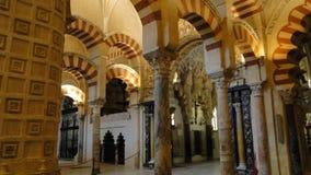 Καθεδρικός ναός της Κόρδοβα, εσωτερικός Στοκ φωτογραφία με δικαίωμα ελεύθερης χρήσης