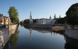 Καθεδρικός ναός του Άγιου Βασίλη στη Αγία Πετρούπολη, Ρωσία Στοκ Εικόνα