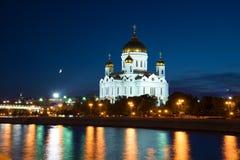 Καθεδρικός ναός του απελευθερωτή Χριστού Χριστός στο ανάχωμα ποταμών Moskva στη νύχτα Σεπτεμβρίου Μόσχα Ρωσία Στοκ φωτογραφία με δικαίωμα ελεύθερης χρήσης
