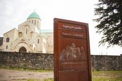 Καθεδρικός ναός του Dormition, ή καθεδρικός ναός Kutaisi, συχνότερα γνωστός ως καθεδρικός ναός Bagrati Στοκ Εικόνες