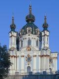 Καθεδρικός ναός του ST Andrew στη διαδικασία αποκατάστασης Στοκ φωτογραφία με δικαίωμα ελεύθερης χρήσης