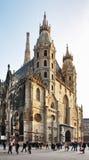 Καθεδρικός ναός του ST Stephen στη Βιέννη australites Στοκ φωτογραφία με δικαίωμα ελεύθερης χρήσης