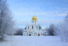 Καθεδρικός ναός του Theodore Στοκ φωτογραφία με δικαίωμα ελεύθερης χρήσης
