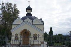 Καθεδρικός ναός υπόθεσης - ορθόδοξη πόλη Zvenigorod ναών στοκ φωτογραφία με δικαίωμα ελεύθερης χρήσης
