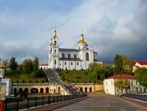 Καθεδρικός ναός υπόθεσης στο Βιτσέμπσκ Στοκ φωτογραφία με δικαίωμα ελεύθερης χρήσης