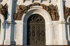 Καθεδρικός ναός Χριστού η πόρτα εισόδων Savior στο ηλιοβασίλεμα, Mosc Στοκ φωτογραφίες με δικαίωμα ελεύθερης χρήσης
